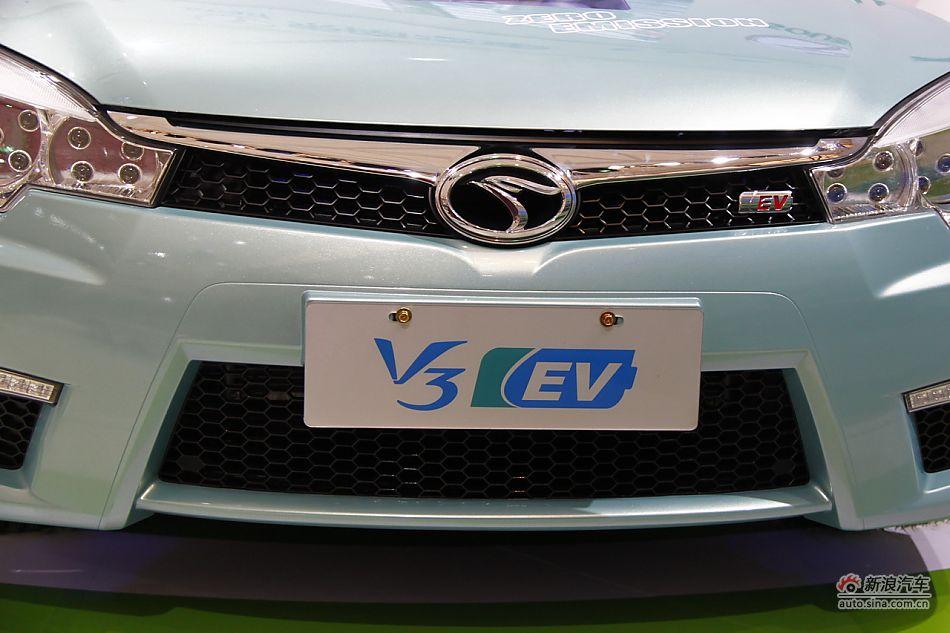 V3菱悦电动版