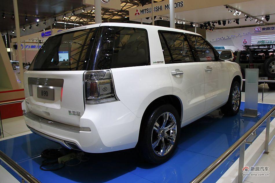 北京汽车B90