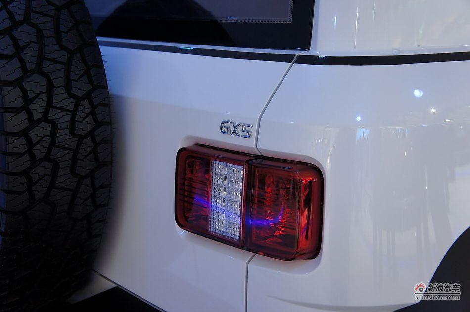 全球鹰GX5