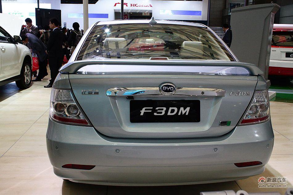 比亚迪F3DM