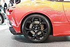阿斯顿-马丁V12 Zagato