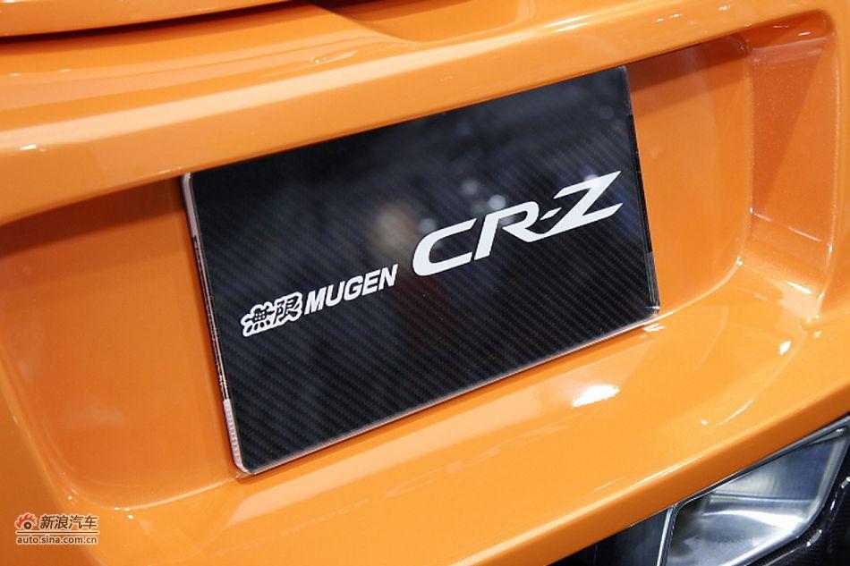 广汽本田CR-Z