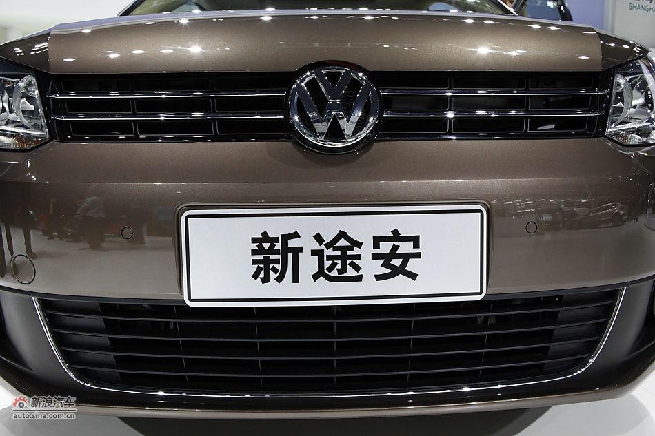上海大众途安 35 41高清图片