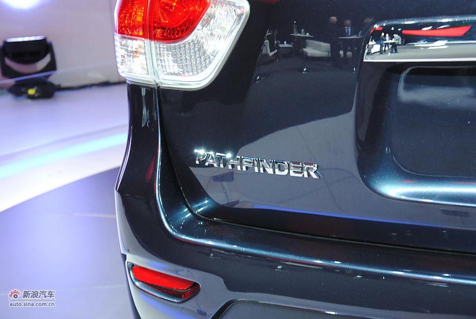 日产Pathfinder