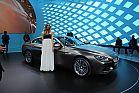 BMW 6er Gran Coupe