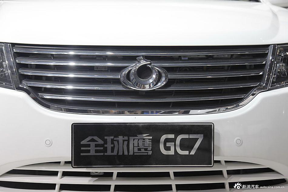 全球鹰GC7