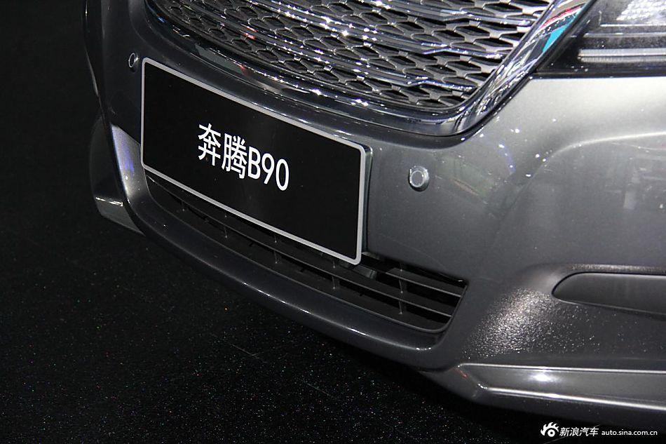 一汽奔腾B90