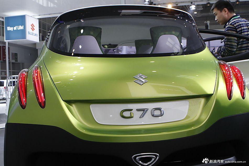 铃木G70概念车