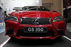 雷克萨斯GS 350