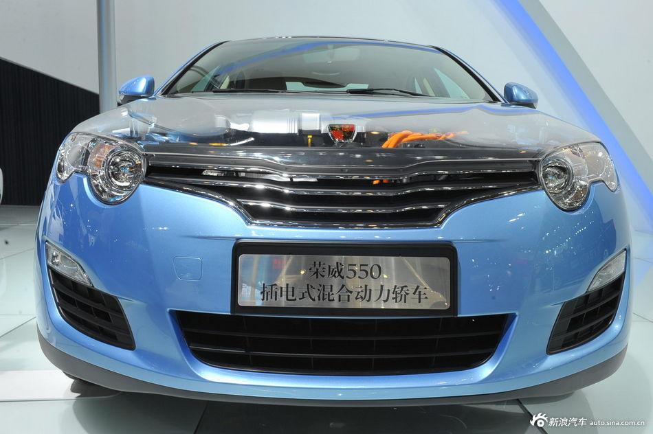 上海汽车荣威550-混动