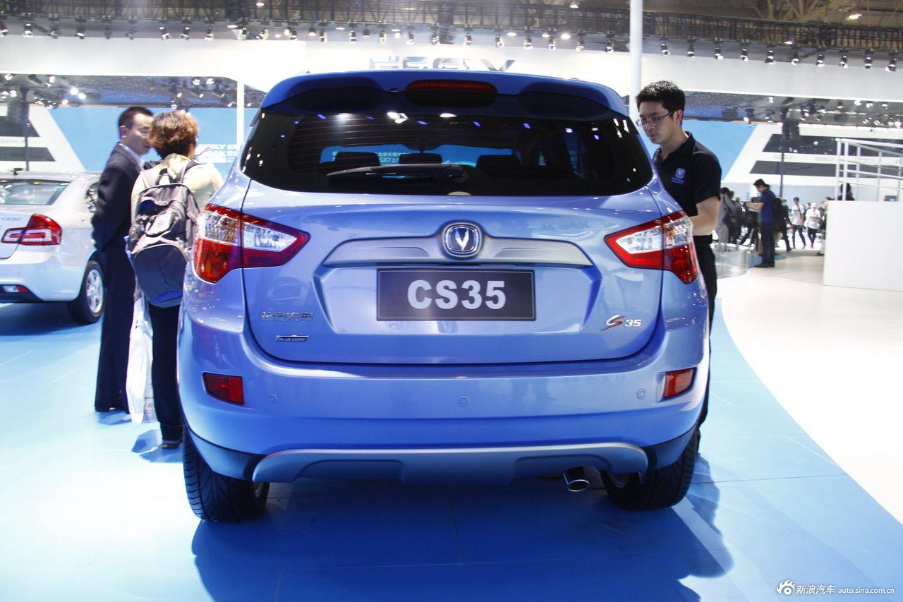 长安轿车长安cs35 长安轿车cs35怎么样 长安轿车cs35报价高清图片