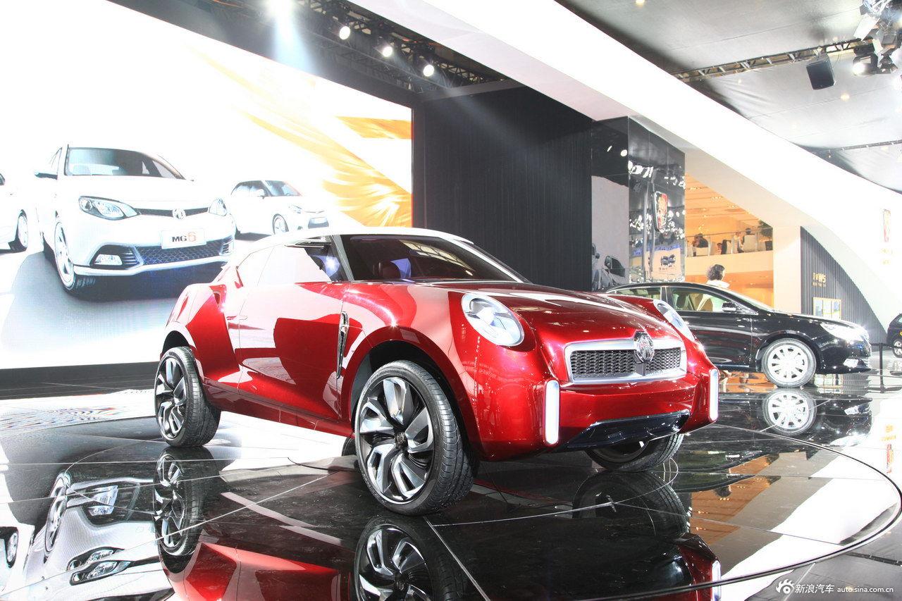 上海汽车mgicon概念车_icon车展图片15322248_汽车