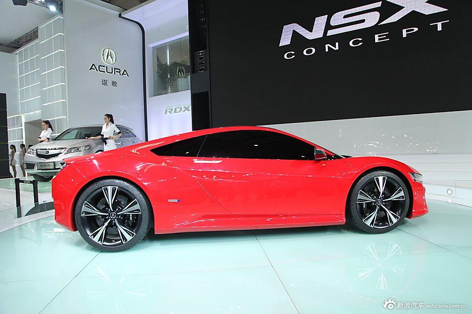 讴歌NSX概念车