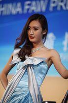 中国一汽展台2号模特