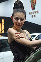 荣威展台3号模特
