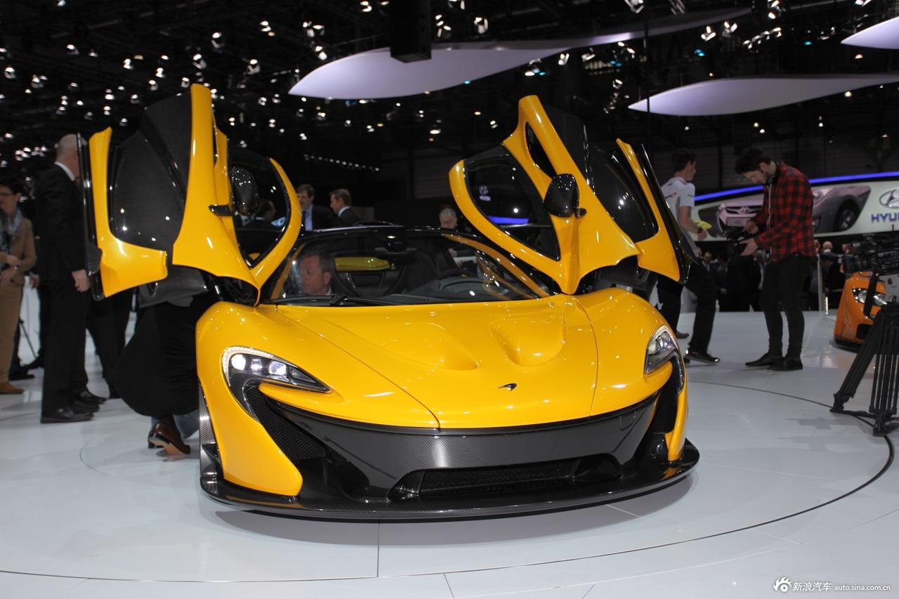 迈凯轮p1_迈凯轮p1车展图片24405073