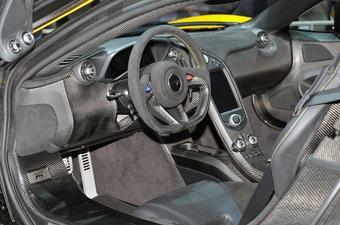 迈凯轮P1