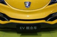 广汽丰田EV概念车