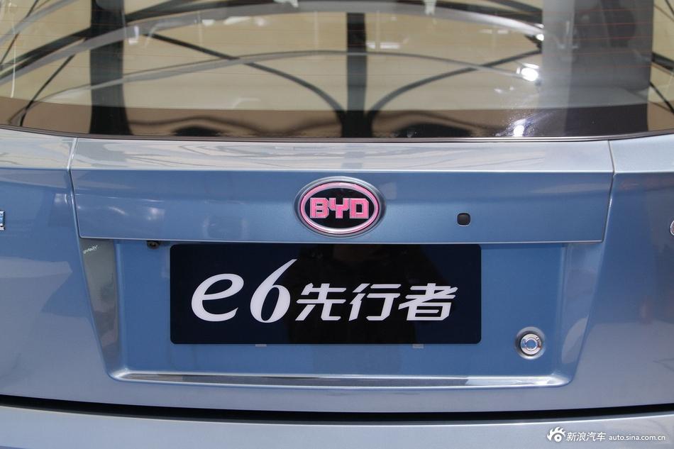 比亚迪e6