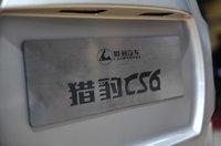 猎豹CS6