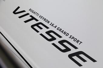 布加迪Grand Sport Vitesse Jean