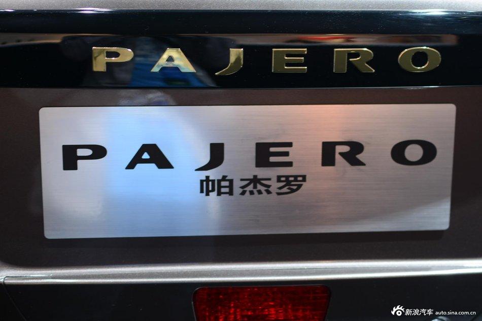 广汽三菱帕杰罗