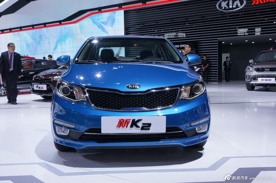 2014年第12届广州国际车展 图为:2015款起亚K2