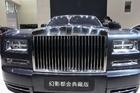 2014年第12届广州国际车展 图为:劳斯莱斯幻影都会典藏版