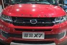 2014年第12届广州国际车展 图为:陆风 X7