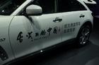 2014年第12届广州国际车展 图为:英菲尼迪 QX80