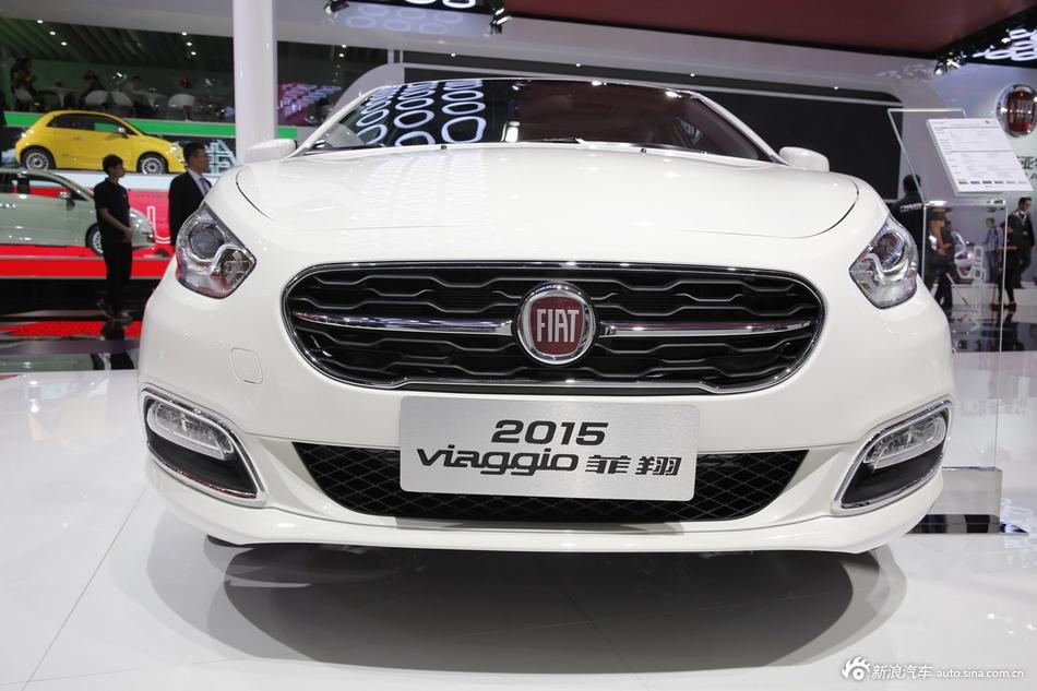 2014年第12届广州国际车展 图为:2015款菲翔