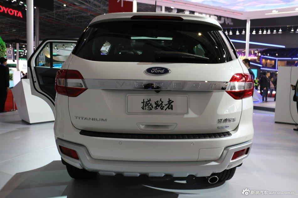 2015上海车展:福特撼路者