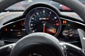 2015上海车展:迈凯伦675LT