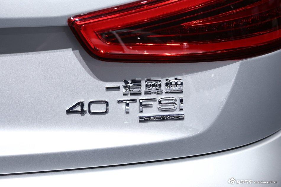 2015上海车展:奥迪Q3