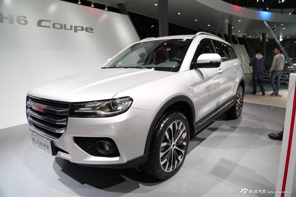 2015上海车展:哈弗H6 Coupe