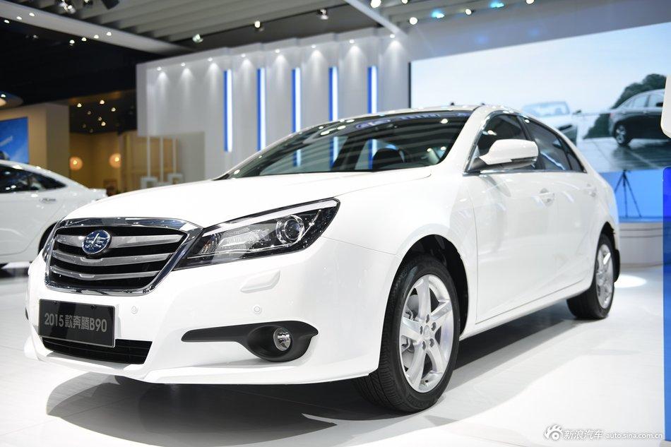 2015上海车展:奔腾B90