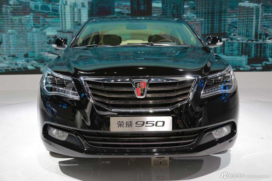 2015上海车展:荣威950