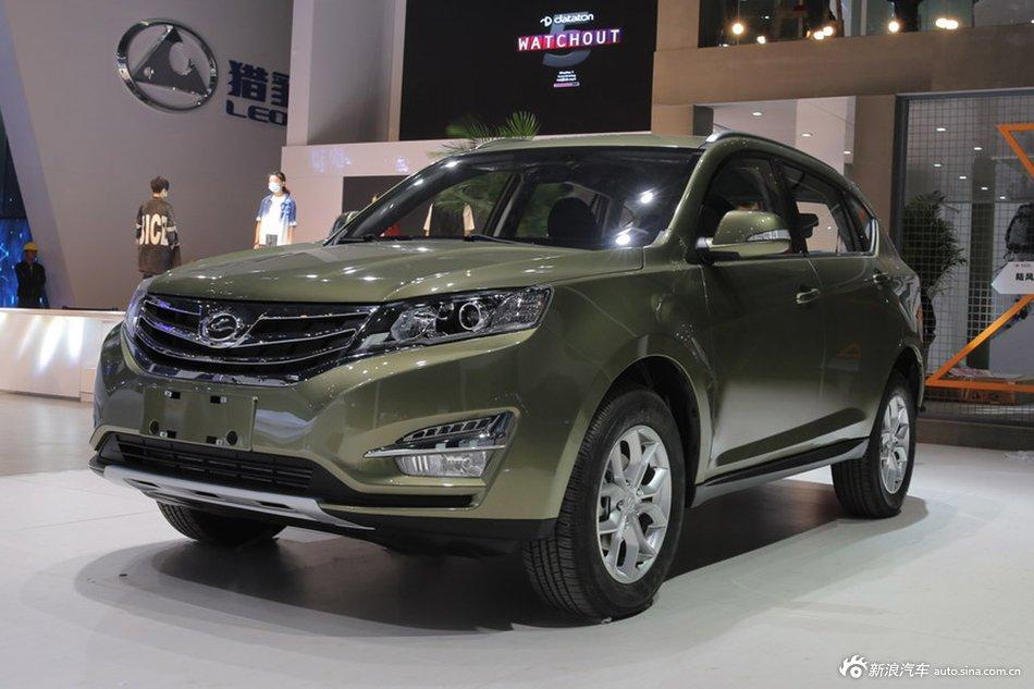 2015上海车展:陆风X5