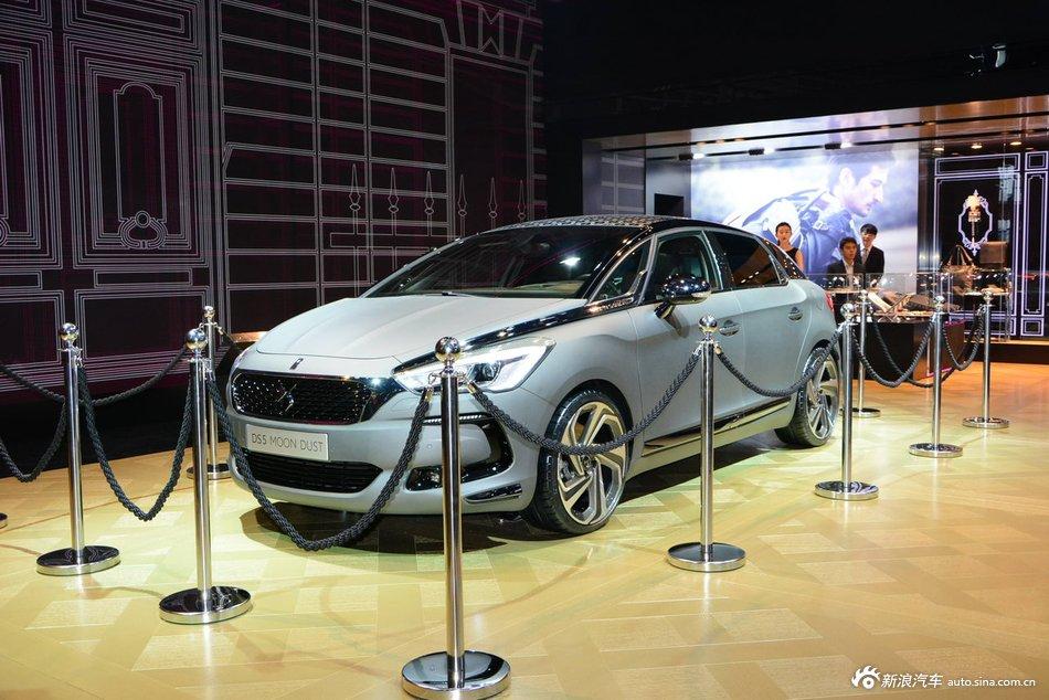 2015上海车展:DS 5 MOON DUST概念车