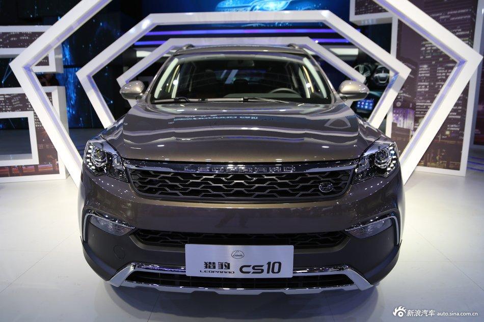 2015上海车展:猎豹cs10