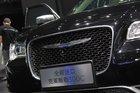 2015上海车展:克莱斯勒300C