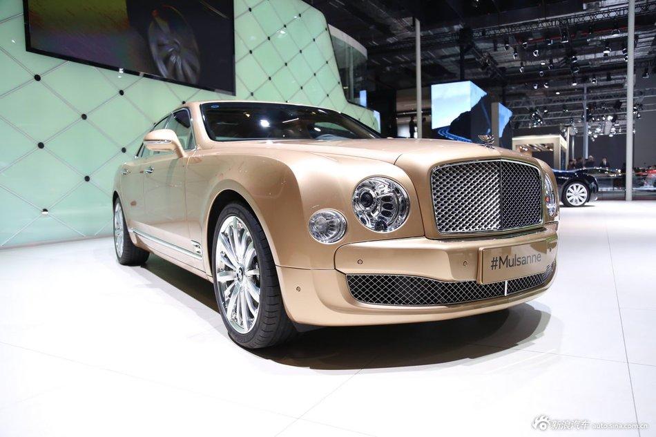 2015上海车展:宾利慕尚