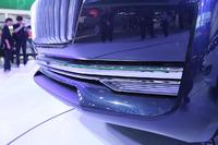红旗S-Concept概念车