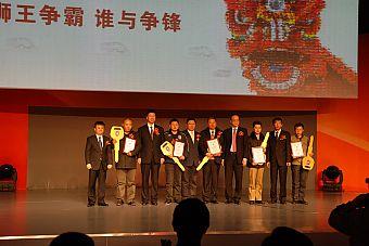 获奖选手和颁奖嘉宾合影