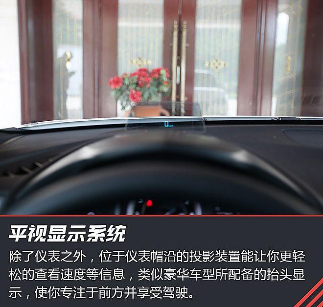 跨界Slong8UV代言人 试驾全新马自达CX-4