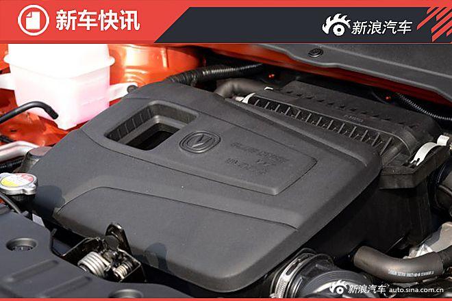 长安小型SUV CS15配置曝光 将推4款车型