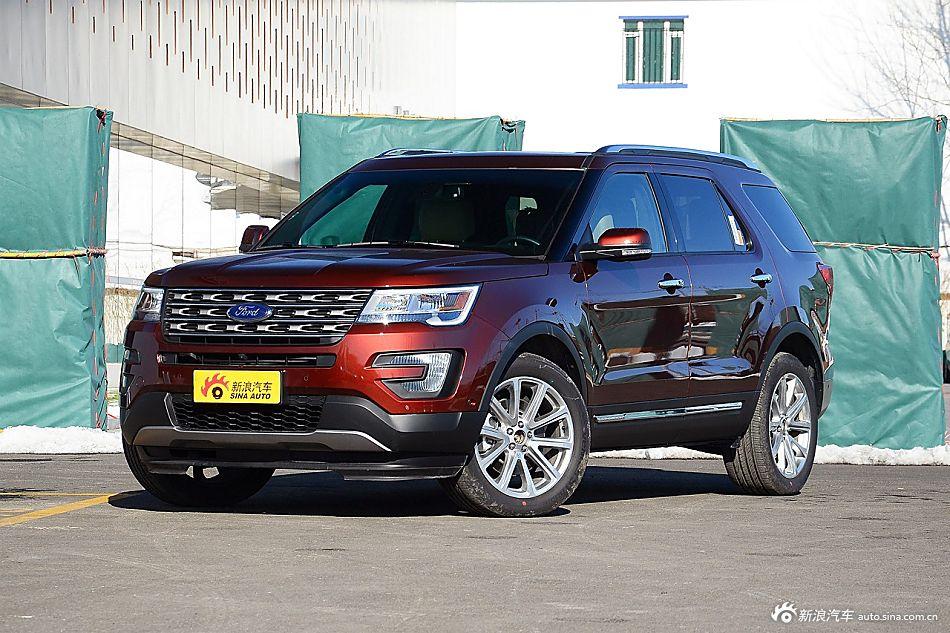 探险者提供试乘试驾 购车优惠8万元