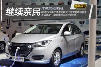 新浪汽车评测江淮和悦iEV5