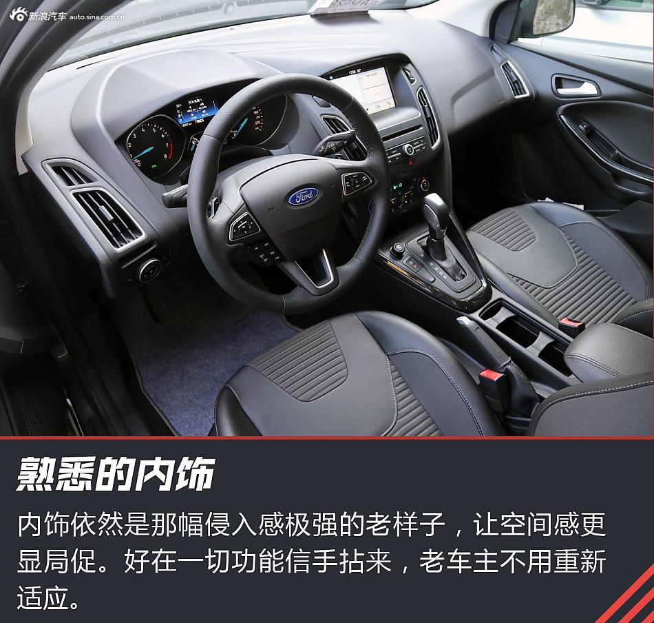 福克斯cd机面板接线图