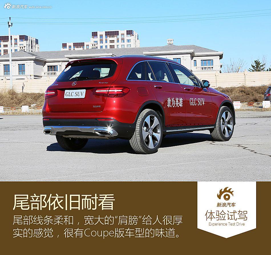 不仅是颜值奔驰v汽车汽车北京担当glc级_新浪汽车宝沃底盘bx5图片试驾图片